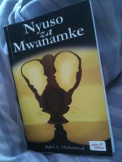 Nyuso za Mwanamke - Said A. MOhamed